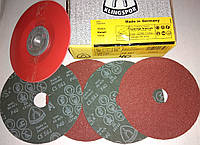Фибровые круги шлифовальные р40 Клингспор d125 мм