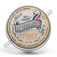 Помада SPIDER для волос текстурирующая 15 мл BEARDBURYS