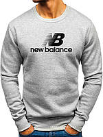 Утепленный мужской свитшот New Balance (ЗИМА) светло серый с начесом (большая эмблема) реплика