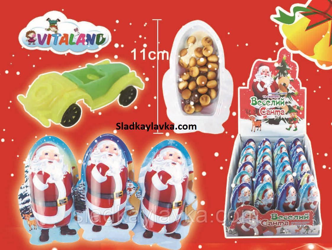 Яйцо шоколадное Джой Веселый Санта 24 шт (Vitaland)