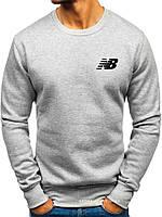 Утепленный мужской свитшот New Balance (ЗИМА) светло серый с начесом (маленькая эмблема) реплика