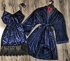Велюровый комплект двойка халат+ночная сорочка.