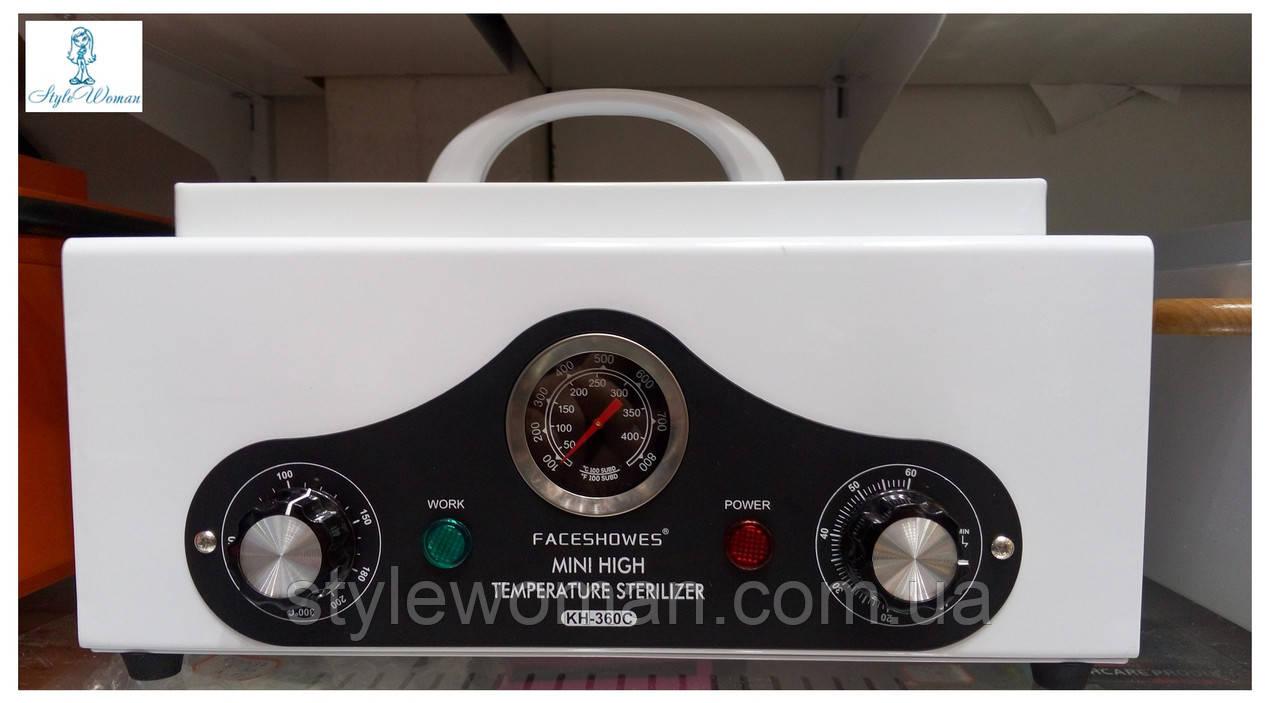 Сухожаровой шкаф с термометром KH-360C для стерилизации инструментов