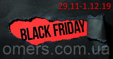 BLACK FRIDEY с 29.11 по 1.12.19 СКИДКИ. Приходи и покупай!