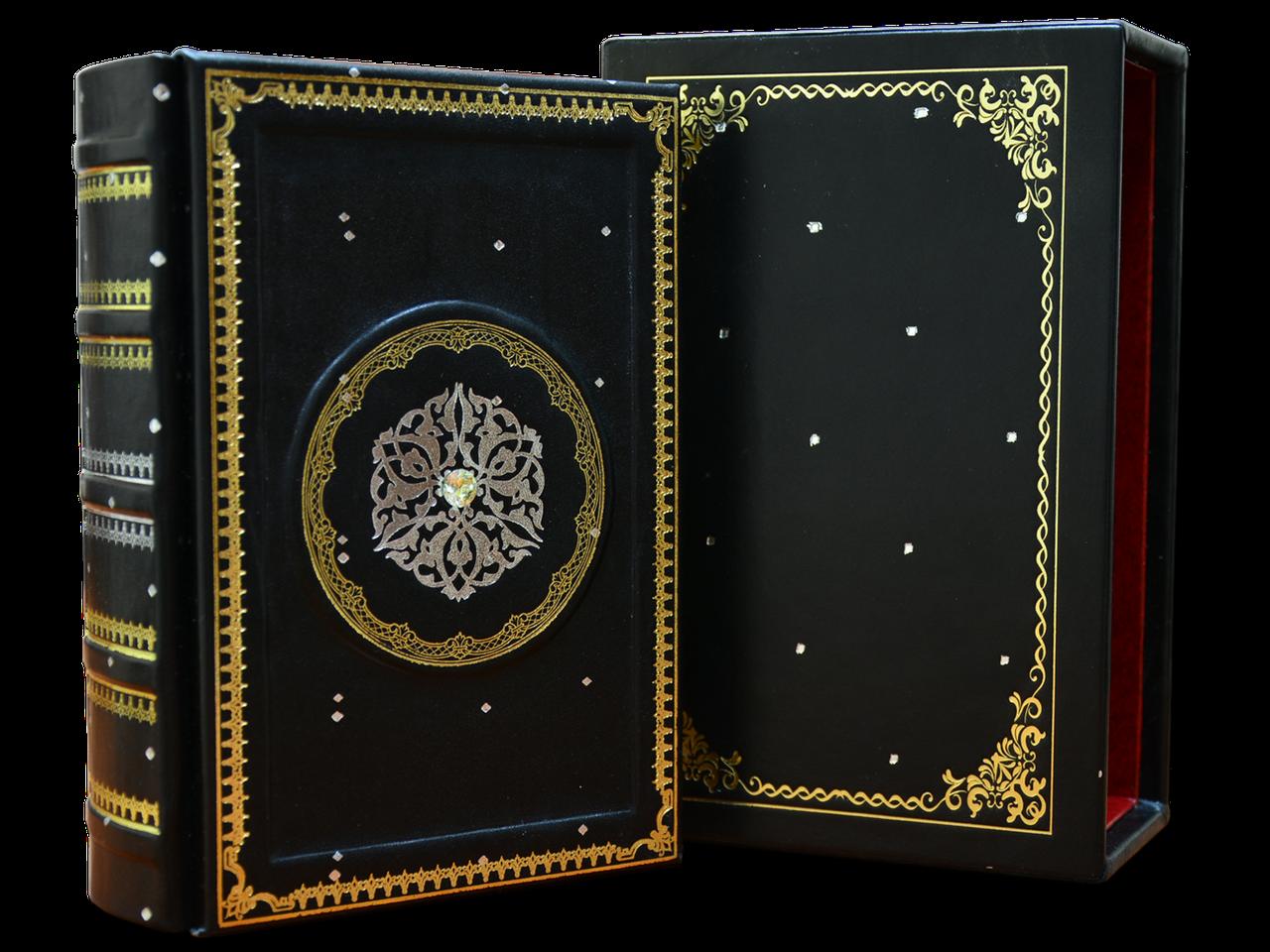 """Книга в кожаном переплете и подарочном футляре """"Сонник"""" (в подарочном футляре)"""