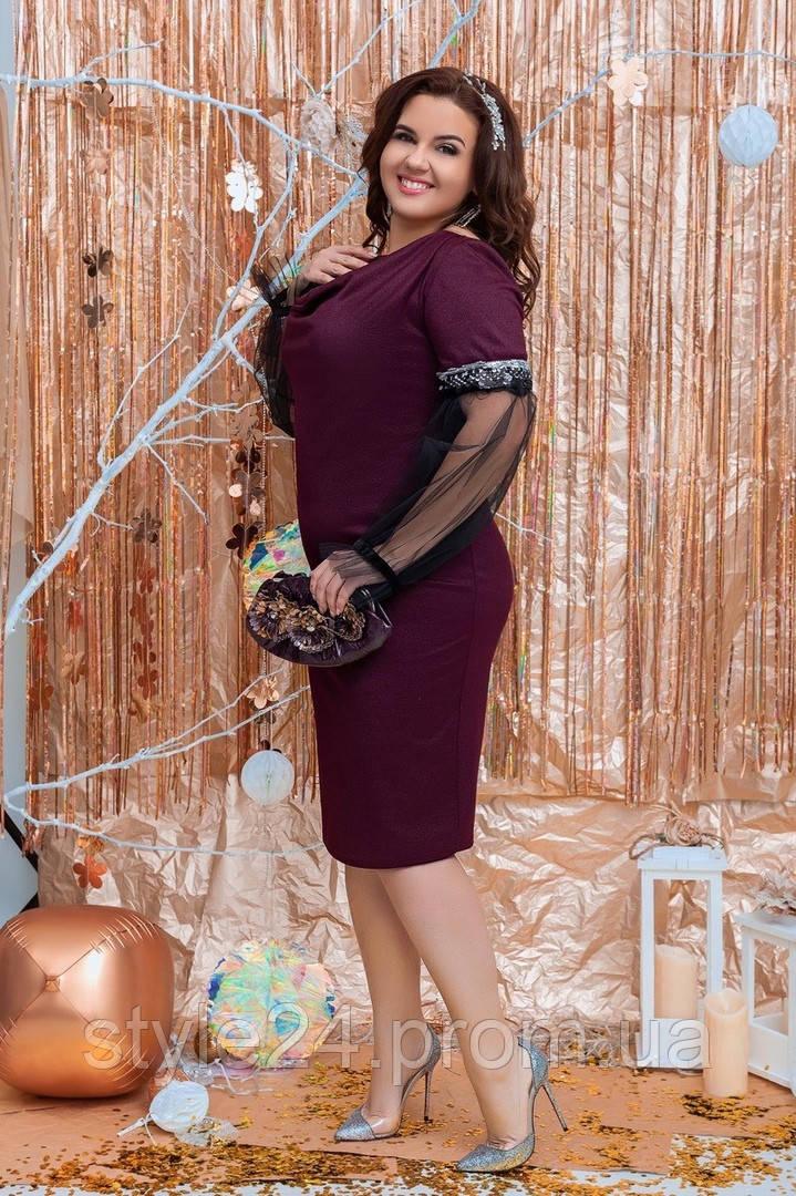 Батальне шикарне плаття з поясом рукавами сіточкою та паєтками .Р-ри 50 -56
