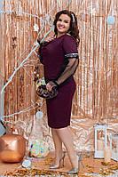 Батальне шикарне плаття з поясом рукавами сіточкою та паєтками .Р-ри 50 -56, фото 1