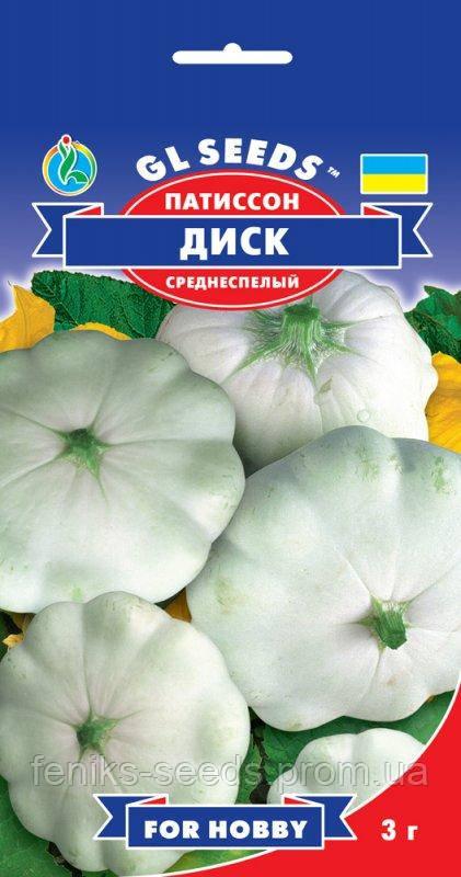 Патиссон Диск белый 3г GL Seeds