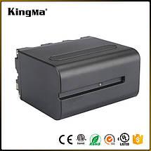 Акумулятор KingMa NP-F970 (6600 mAh), для Sony NP-F970/960/950/930, фото 3