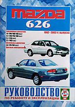MAZDA 626 Моделі 1992-2002рр. Бензин • дизель Керівництво по ремонту та експлуатації