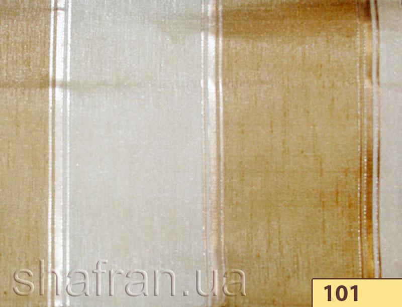 Ткань для штор Shani 61889