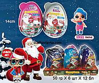 Яйцо шоколадное Джой LOL Новогодняя Сказка 6 шт (Vitaland)