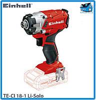 Ударная отвертка Einhell TE-CI 18/1 Li Solo