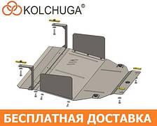 Защита двигателя Hyundai Sonata YF (2010-2015) Кольчуга