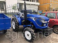 Трактор с доставкой ORION RD 244 Реверс