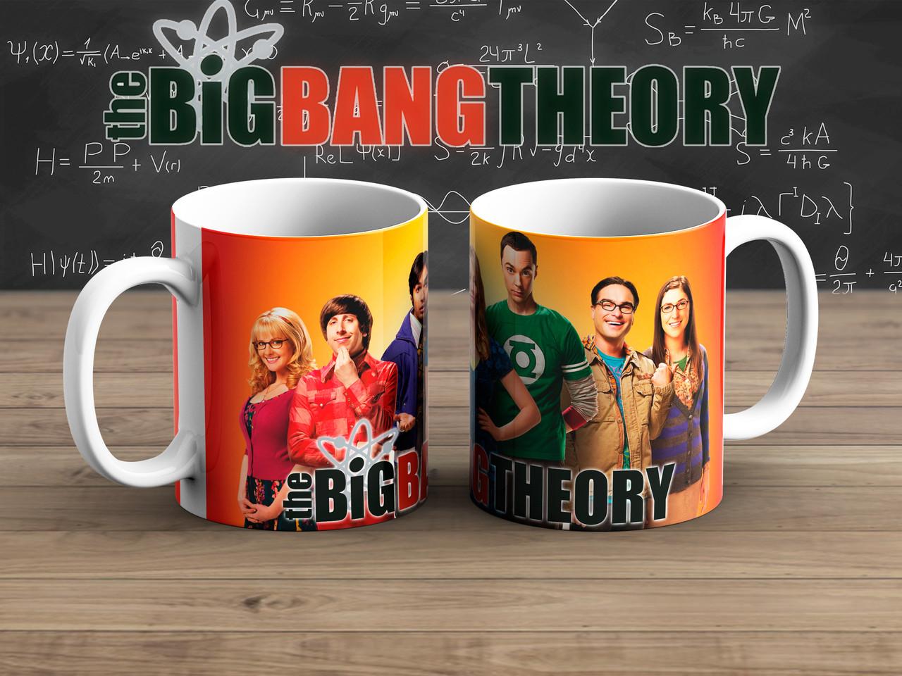 Чашка оранжевый градиент Теория Большого взрыва / The Big Bang Theory