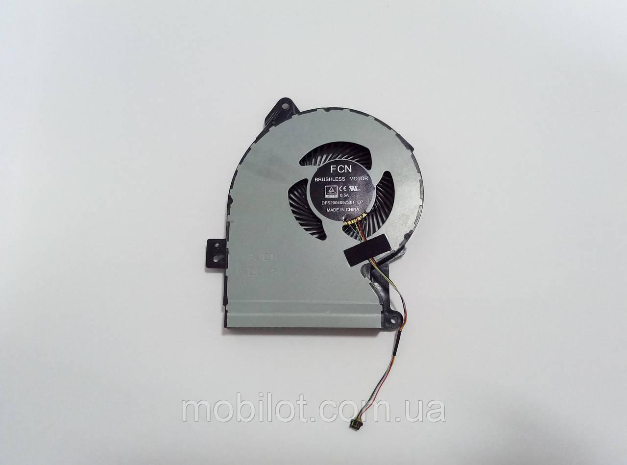 Система охлаждения (кулер) Asus X541 (NZ-7049)