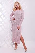 Женское длинное платье с узором косичка и разрезом сбоку 42-48 р, фото 3
