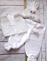 Карнавальный костюм зайчик зайка заяц