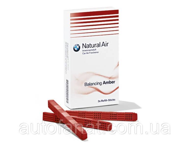 Оригинальный комплект сменных картриджей освежителя воздуха BMW Balancing Amber New (83122285676)