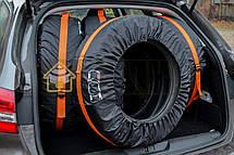 Чехлы для хранения и транспортировки шин и колес. POLYESTER R13-R15 Lavita, фото 2