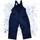 Зимний костюм для мальчика Boy (2-5 лет), фото 9