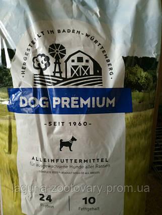 Дог Премиум  20кг, сухой корм для собак, Bosch Dog Premium, фото 2