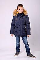 """Зимняя тёплая куртка для мальчка """" ДЕНИ"""" синяя (134-152)"""