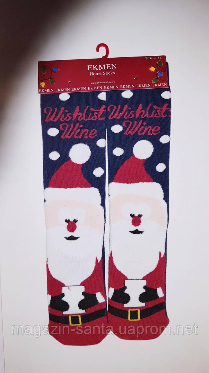"""Новорічні шкарпетки махрові жіночі зимові всередині високі бавовна """"Ekmen """"36-41"""