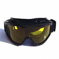 Очки для лыжников и велосипедистов (МГ-1001-5) Черный корпус, Желтая линза