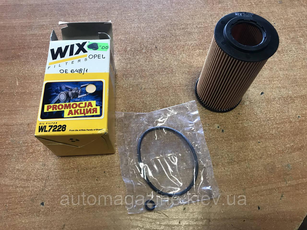 Фільтр масляний WL 7228 (OE648/1)