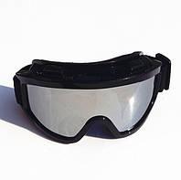 Маска для лыжников ивелосипедистов