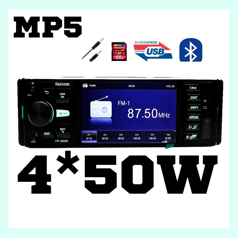 Mp5 магнитола на авто Fantom FP-4060 Black/Green