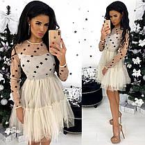 Платье звездочки в расцветках 931315, фото 3