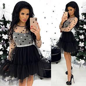 Платье звездочки в расцветках 931315, фото 2