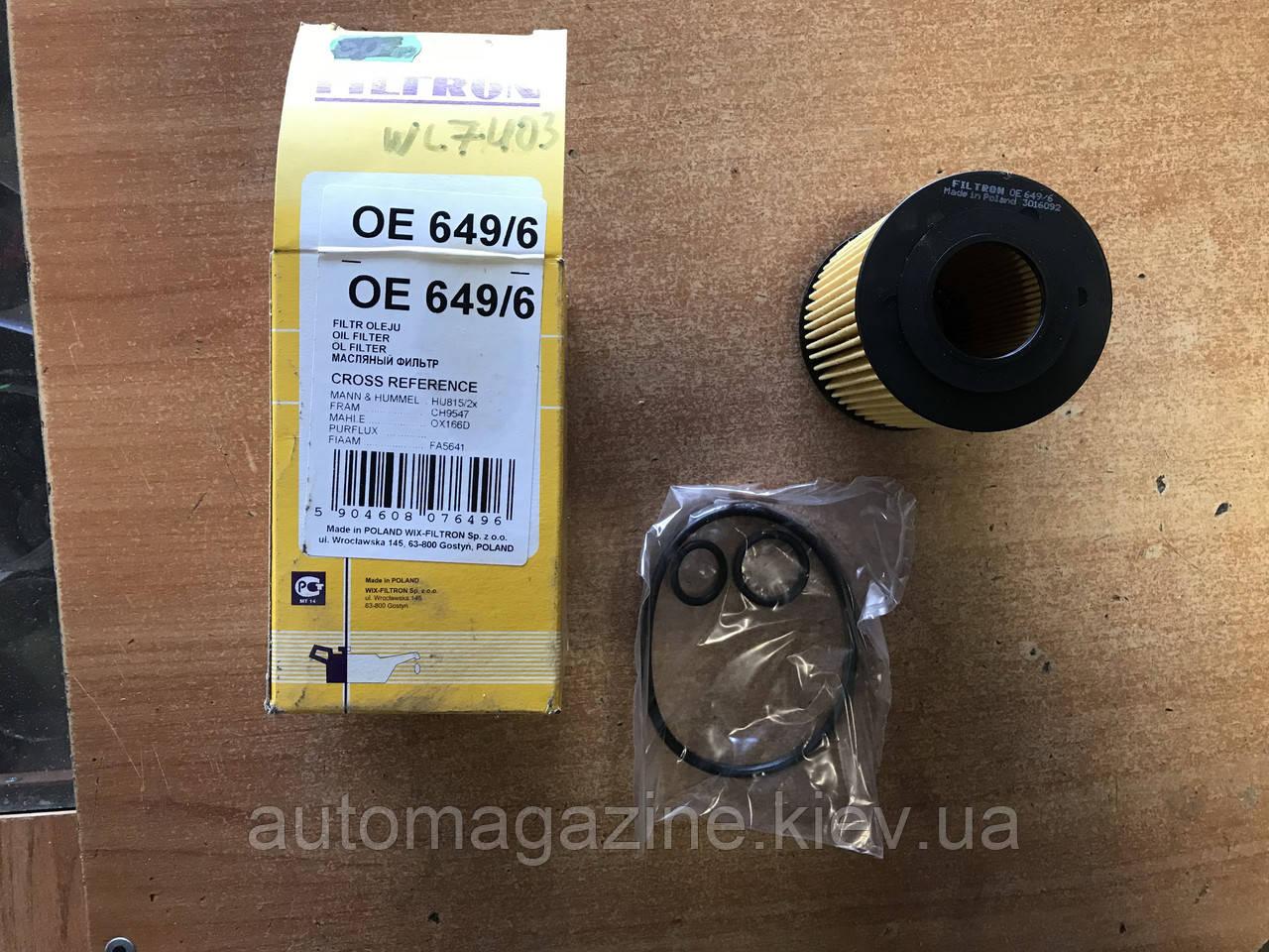 Фильтр масляный WL 7403 (OE649/6)
