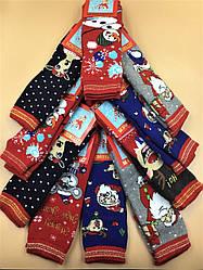 Носки теплые комплект 12 пар