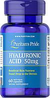 Гиалуроновая кислота Puritan's Pride - Hyaluronic Acid 50 мг (60 капсул)