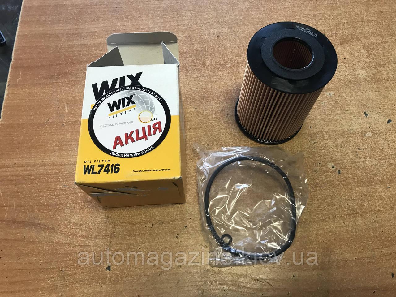 Фильтр масляный WL 7416 (OE677/1)