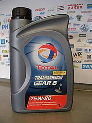 Трансмісійне масло Total transmission gear 8 75w-80