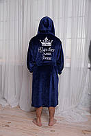Халат мужской махровый темно-синий с именной с вышивкой, с капюшоном