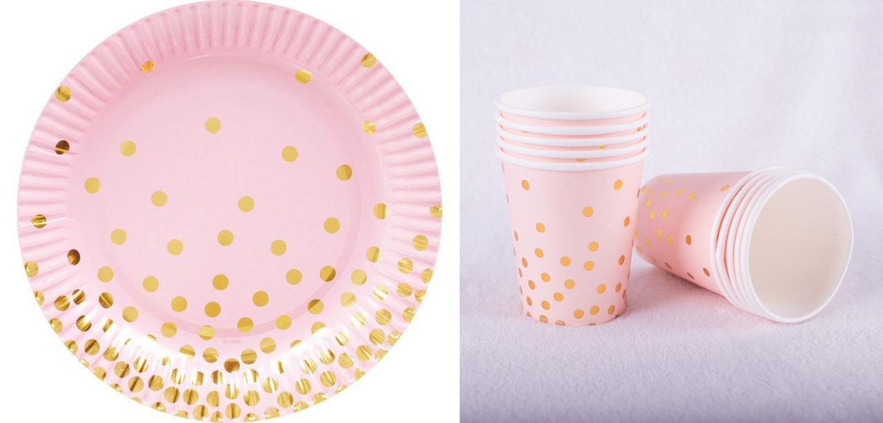 """Набор одноразовой посуды """"Розовой с золотым горохом"""""""