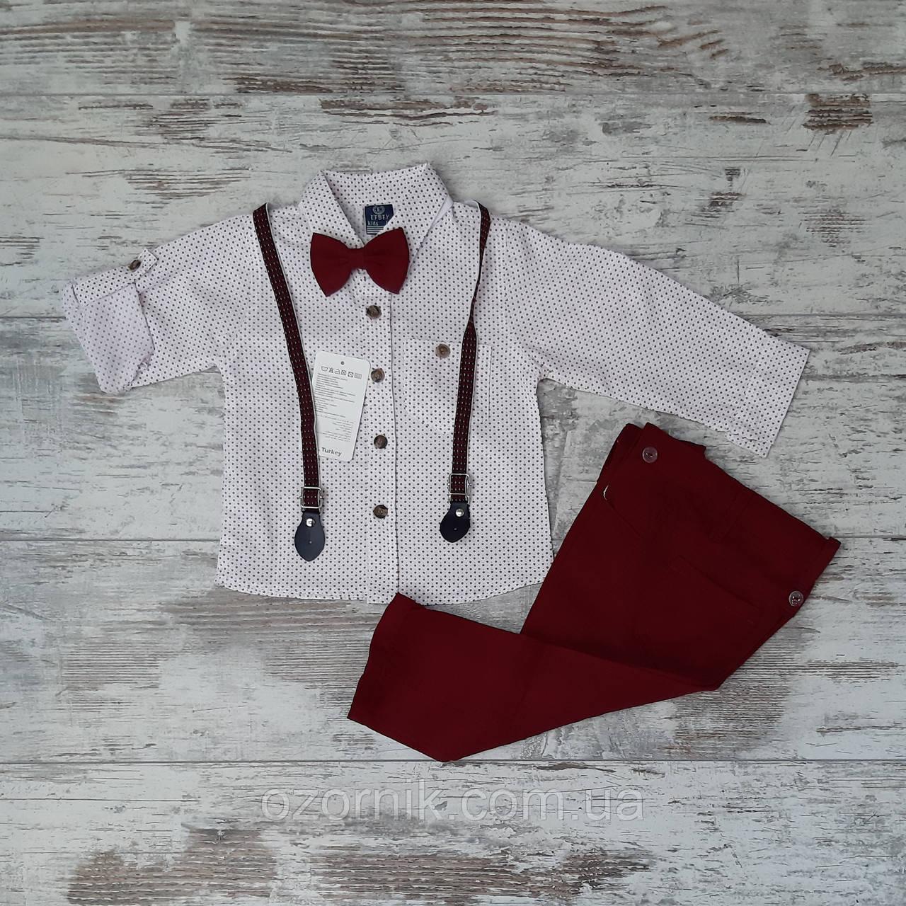костюм детский трансформер