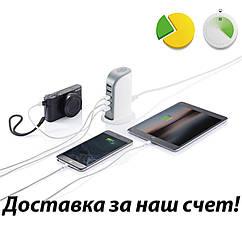 Зарядная USB Hub станция на 5 портов