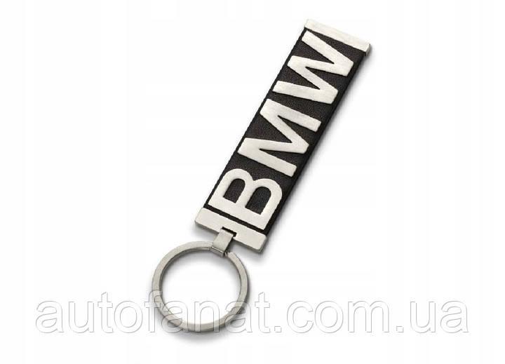 Брелок BMW Key Ring Pendant Wordmark, оригинальный (80272411126)