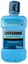 Listerine ополаскиватель для рта (250 мл)
