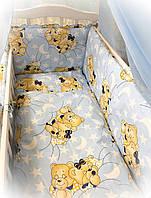 Бортики в детскую кроватку защита бампер Голубой для новорожденных