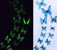 (12 шт) Набор бабочек 3D на скотче, СИНИЕ СВЕТЯЩИЕСЯ цветные
