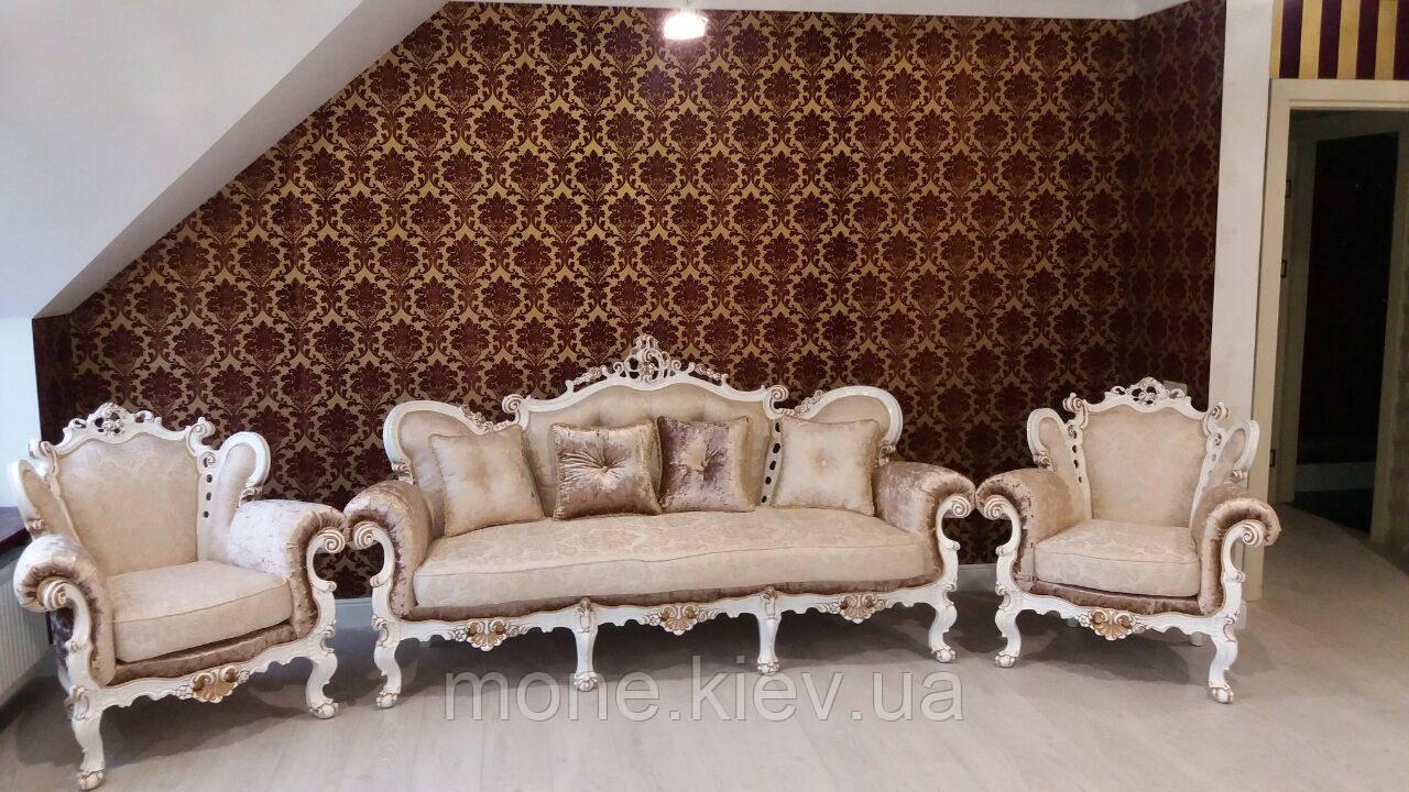 """Комплект мягкой мебели в стиле барокко """"Белла"""", диван и два кресла 3+1+1"""