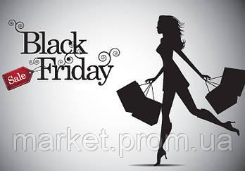 Легендарная распродажа Black Friday витринных товаров!